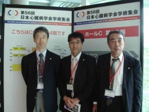 新FJCCとなり、喜びの先生方(左:井野秀一先生、右:金谷法忍先生)